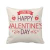 сердце замок с днем святого валентина, любовь площадь бросить подушку включить подушки покрытия дома диван декор подарок