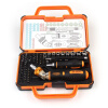 Цзиньтан ифэн 16 в 1 Набор отверток для ремонта инструменты 23*17*5.2 см хром-Ванадиевой сварочные комплекты