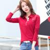 2018 новых женщин случайные рубашки студента футболка женского хлопка с длинными рукавами сплошной цвет лацкане поло рубашка