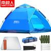 Антарктическая автоматическая палатка открытый дождь двойной двойной свободный сборка 3-4 палатки кемпинг палаточный лагерь + влажная подушка