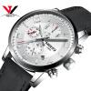 NIBOSI Часы наручные часы Мужчины моды случайные кварцевые наручные часы Спортивные часы кожаный ремешок Роскошный водонепроницаемый Montre Homme Saat часы casio casio ca077dmgxx44