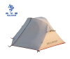 Hillman Ultralight Double Layer 2 Person Waterproof 20D Fabric Silicon Coated Camping Tent Beach Tent