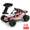 Remote-controlled off-road vehicle RC Bigfoot Climbing car High-speed electric car Resistance Alloy Boy Child Toy Racing remote control car climbing car four wheel drive large scale remote control off road vehicle high speed remote control car