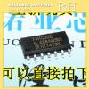 1000pcs/lot 74HC00D 74HC00DR SOP14 3.9MM Quad two-input NAND gate being 25pcs lot 74hc00n dip14 four two input nand gate logic chip 74hc00 sn74hc00n