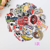100 PCS Mixed Stickers for Laptop Luggage Car Bicycle Motorcycle Skateboard Phone Home Decor Decal Graffiti Waterproof Sticker vinyl stickers decal free style skate boarding car for helmet waterproof young three friends athletic x4227