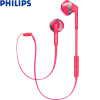 Philips (PHILIPS) SHB5250PK Наушники с наушниками Беспроводная Bluetooth-гарнитура для игр и музыки / Наушники для мобильных телефонов Цифровые аксессуары Розовый philips shs5200 наушники