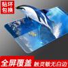 Фото Longcome Huawei слава V10 закаленная пленка полноэкранная закаленная пленка HD взрывозащищенная пленка для мобильного телефона защитная пленка для экрана (Aurora blue) пленка