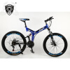 KUBEEN mountain bike 26-inch steel 21-speed dual disc brakes variable speed bicycle