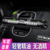 Baseus Starlight 1 Aroma Автомобильный держатель Автомобильный парфюм Автомобиль Духи Кондиционер Выход Духи Клипарт Fresh Air Fragrance Stick Black духи