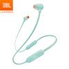 JBL T110BT Беспроводная гарнитура Bluetooth-вкладыши Наушники Спортивные наушники Наушники для мобильных телефонов Apple Andrews Универсальные магнитные наушники Green