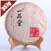 2012 год Yi Pin Tan Yi Pin Jia Yun Ripe Pu-erh 201 Дизайн пакетного пирога Shu Pu erh Cha Puerh Tea Китайский чай Puer 357 г PC99 Aged pu 20109year puerh 357g puer tea chinese tea ripe pu erh shu pu er free shipping