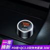 Baseus Зарядное устройство для автомобиля Carus Автомобильное зарядное устройство Автомобильное зарядное устройство Автомобильное зарядное устройство 36 Вт Выс зарядное устройство tank007 18650zu1