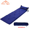 Ship Form RU Automatic air mattress beach mat camping mat air bed with Pillow sleeping pad 193*65 inflatable mattress beach mat automatic air mattress camping mat air bed with pillow sleeping pad 188 57