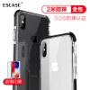 ESCASE Apple iPhoneX / 10 Мобильная оболочка 5.8-дюймовая двухцветная прецизионная противоударная крышка Универсальная силиконовая мягкая крышка Цветная рама Уг смазка силиконовая silicot универсальная 30г