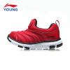Li Ning детская обувь детская гусеница детская обувь для мужчин и женщин детская детская спортивная обувь YKAN036-1 Ning snow / Flint blue 30 LI-NING KIDS детская обувь для дома mashimaro 2015