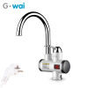 GWAI Instant Hot Water Faucet Heater Kitchen Water Heating Faucet DRS-X30M2