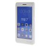 MOONCASE Huawei Honor 7 чехол для Litch Skin Full Screen View Leather Flip Pouch Bracket Back Cover White huawei smart cover чехол для honor 5x white