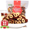 Gong Garden Tea Herbal Tea Red Date Tea Dried Eating Date Slices Синьцзян Красные даты Сушеный хризантемы Чай Longan 250g / Bag marteen seoul