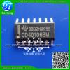 100PCS free shipping CD40106 CD40106BM 40106 SOP-14 SMD CMOS Hex Schmitt Trigger IC 5pcs cd40106bm cd40106b cd40106 sop 16
