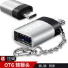 ESCASE Type-C USB3.0 адаптер Android-кабель для передачи данных U-образный мобильный телефон OTG-приложение Huawei MacBook / P10 / Glory V9 / просо 6 USB-адаптер мобильного телефона OTG кабель usb 2 0 otg usbaf bm30pin gembird для планшетов samsung a otg af30p 001