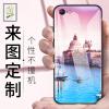 Feichuang Apple 6 / 6s Mobile Shell Настроить iPhone6 / 6sPlus Стеклянная крышка Личность Creative DIY На заказ Заказать Мужчины и женщины