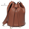 BAFELLI split leather bucket high quality bottom rivet shoulder bag hasp & string crossbody bags red bolsos mujer women bag slv подвесной светодиодный светильник slv i pendant pro led panel premium 158862