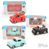 2018 New Kids toys Hot New High Quality Mini Toy Car RC Car Baby Children car Gift Cheap Toy Diecast Metal Alloy Model Toy Car G maisto 1956 chrysler 300b 1 18 scale alloy model metal diecast car toys high quality collection kids toys gift