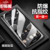 Хорошая прикрепленная видеокарта Huawei mate10 pro tempered film mate10pro HD для мобильного телефона с антибликовым покрытием для защиты от пальцев для защиты мобильного телефона для Huawei mate10 pro ov карта памяти для мобильного телефона