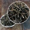 2014 год Сырье Puer Tea Puerh Pu er Чай для похудения Красота Органическое здоровье Sheng Puer Aged puerh кунгфу pu er чай blue label древний дерево pu erh puer чайный пирог 2016 сырье 357g