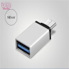 Mzxtby USB 3.0 Type-C OTG Cable Adapter Type C USB-C OTG Converter for Xiaomi Mi5 Mi6 Huawei P9 P10 Mouse Keyboard USB DIsk Flas high quality usb type c adapter charger converter for oneplus 2 two nexus 6p 5x