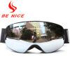 Benice New Design 4-15 лет Детские лыжные очки Съемный двухслойный противотуманный двойной объектив Лыжные очки Snow-4300