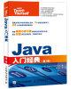 Java入门经典(第7版) гупта а java ee 7 основы