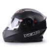 Yema (YEMA) 829 Мотоциклетный шлем Мужской полный обложка Летний двойной объектив Полный шлем Женский электрический шлем безопасности Шлем безопасности Четыре с