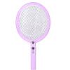 Доктор Хаус Mosquito Вход мухобойки перезаряжаемых с хлопушкой для мух LED фар JBS-004 Ло Lan Фиолетовый доктор хаус полная коллекция 48 dvd