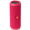 JBL Flip3 музыкальный калейдоскоп 3 колонки Bluetooth стерео небольшой сабвуфер водонепроницаемая конструкция поддерживает более одной серии портативных мини стереодинамиками лимона колонки click it колонки