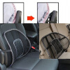 Поясничной поддержки сиденья Массаж автомобилей сетки Вентиляция Подушка Талия марлевым тампоном