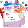 Elasun  Презервативы 45 шт., секс-игрушки для взрослых в подарок stimul8 45 servings