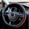 Калла украшена кожаный чехол руля, чтобы покрыть специальную скорость транспортного средства Дэн Чанг cs75 зонда, связанный с Mazda CX-5 Audi Q5 Гарвардского H6 Qida Империал красной и черный No. 078 гсом лампа для чтения iculed 18pcs 12v audi q5 2008 20xx