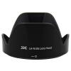 JJC LH-N106 Hood применимо Nikon AF-P 18-55 (VR) объектив Nikon D3400 D5300 D5600 (AF-P 18-55 китовый объектив), от имени HB-N106 фотоаппарат зеркальный nikon d3400 af p 18 55 ii kit