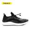 THEMUS Sneakers Men's Shoes Balance Series 2016 global global adv workbook