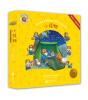 童立方·Little Critter Storybook Collection小怪物·第3辑:小怪物成长记(双语) just for you little critter