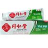 Tong Ren Tang Зубная паста Зубная паста Зубная паста для зубных паст 180 г Техобслуживание для зубных паст Сильная зубная паста для зубных паст