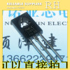 100PCS/LOT 2SD882 D882 TO126 Audio amplifier switching кастрюля 2 5 л gipfel barbara 3879