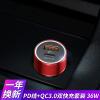 Зарядное устройство для автомобиля Carus Автомобильное зарядное устройство Автомобильное зарядное устройство Автомобильное зарядное устройство 36 Вт Высокая мощность PD Вспышка зарядки QC3.0 Выход Smart Dual U Fast Charge Универсальный красный прохладный coolpad qualcomm qc2 0 3 0 быстрого зарядное устройство зарядки голова 5s просо музыка как вспышка заряд заглушка max2