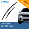 SUMKS Wiper Blades for KIA Soul 24&20 Fit Hook Arms 2009 2010 2011 2012 2013 2014 камера заднего вида для kia и hyundai intro vdc 094 kia k5 2010 2013 kia optima 2010 2012 hyndai i40 2011 2013