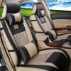 Универсальные автомобильные сиденья Обложки Кожа и Лед Шелк Авто Подушка Набор для Ford Focus Fiesta Volkswagen Polo Tiguan Easy Cleaning Cool