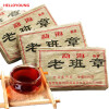 C-PE074 Famous Brands Old Puer Tea Health Care Pu'er Brick Pu er Tea Pu erh Compressed Puerh Yunnan Ancient Trees Brick Tea sitemap 32 xml