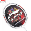 Li-Ning Full Carbon Badminton Racket Beginner Amateur Carbon Badminton Racquet A800 Black&White