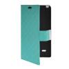 MOONCASE Slim Leather Side Flip Wallet Card Slot Pouch with Kickstand Shell Back чехол для LG G3 Stylus / D690 Mint Green сотовый телефон lg stylus 3 m400dy
