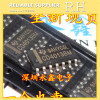 100PCS/lot CD4013 CD4013BM SOP14 CMOS Dual D-type flip-flop 100pcs lot sn74hc574dwr sn74hc574dw sop20 7 2mm d type flip flop